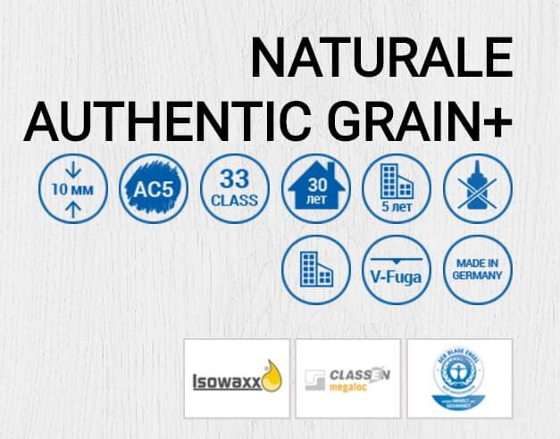 NATURALE AUTHENTIC GRAIN.jpg